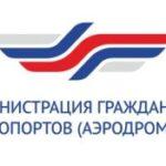 Информация для СМИ по вопросу расселения граждан деревень Дубровки и Перепечино Московской области