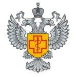 Санитарно-карантинный контроль в воздушных пунктах пропуска Кемеровской области за 10 месяцев 2018 год